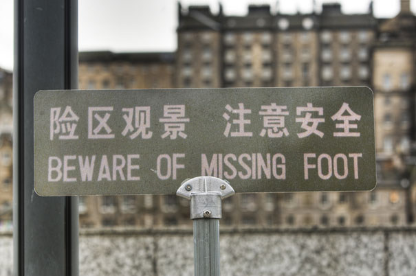 Beware of missing foot