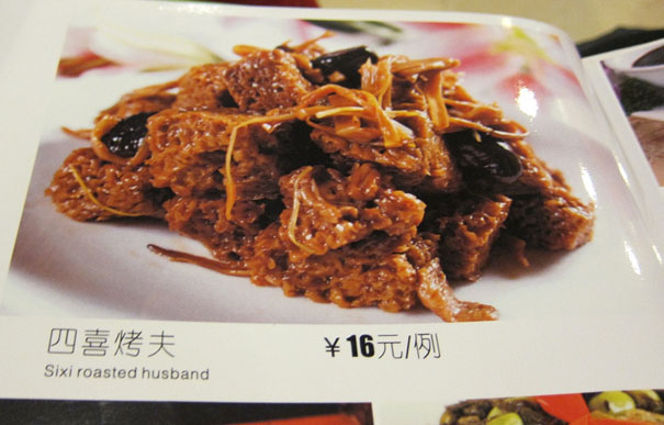 Roasted husband