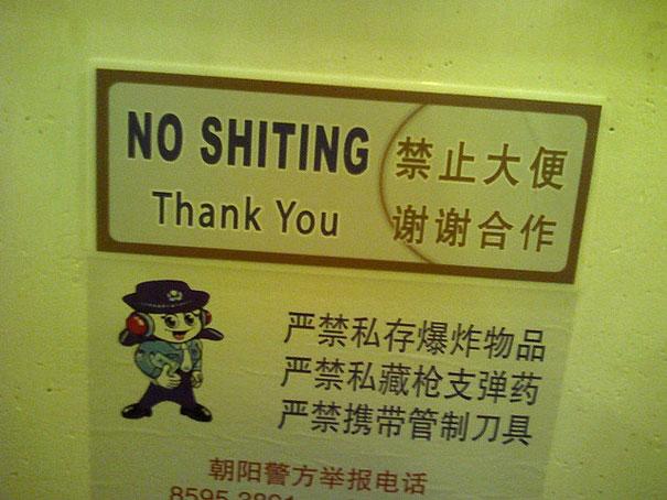 no shiting ty