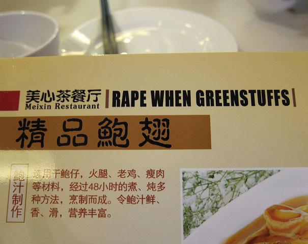 rape when greenstuffs