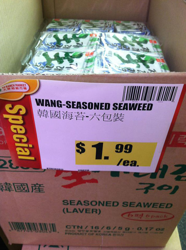 wang-seasoned seaweed