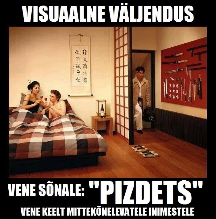 pizdets