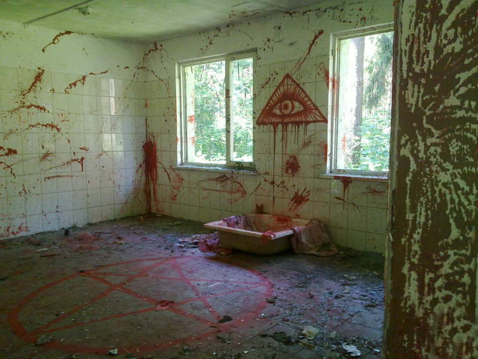 Mahajäetud maja